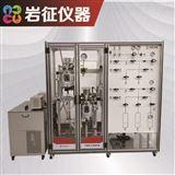 高分子聚合試驗裝置