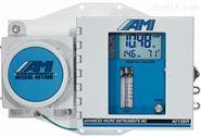AMI防爆型在線水露點分析儀