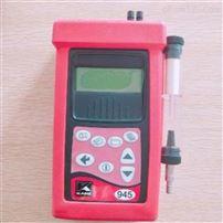 工业锅炉用km945烟气分析仪