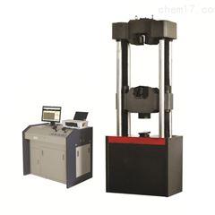 WAW-1000D河南微机控制万能试验机生产厂家
