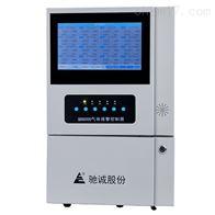 16路模拟信号气体报警控制器