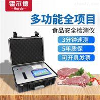 HED-G600高智能食品检测仪器设备