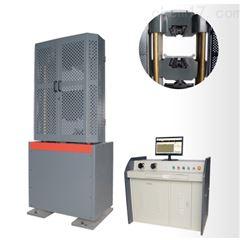 WAW-600D全自动电液伺服万能试验机
