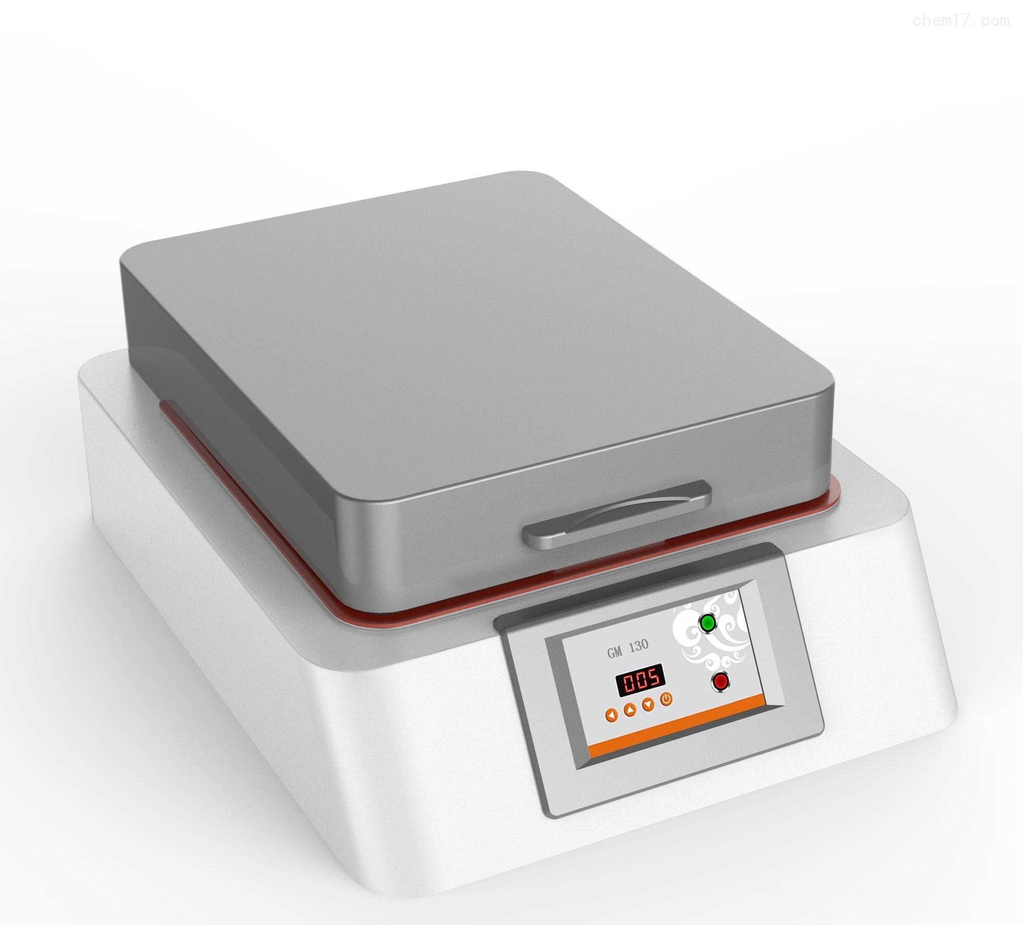 紫外臭氧清洗机