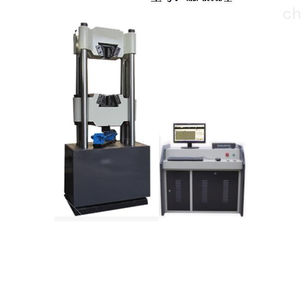 非金属电子万能拉伸试验机