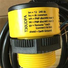 美国BANNER邦纳多功能超声波传感器系列