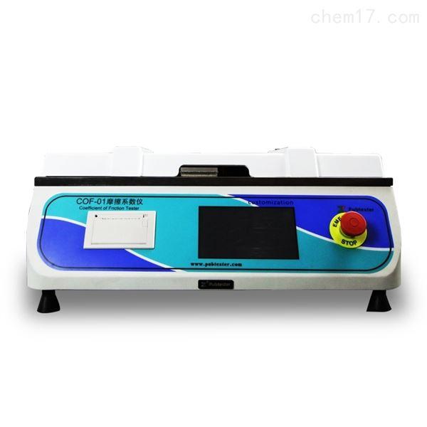 超滑导尿软管滑爽性检测仪