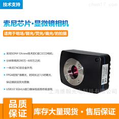 显微镜VTSC系列C接口USB3.0CCD相机
