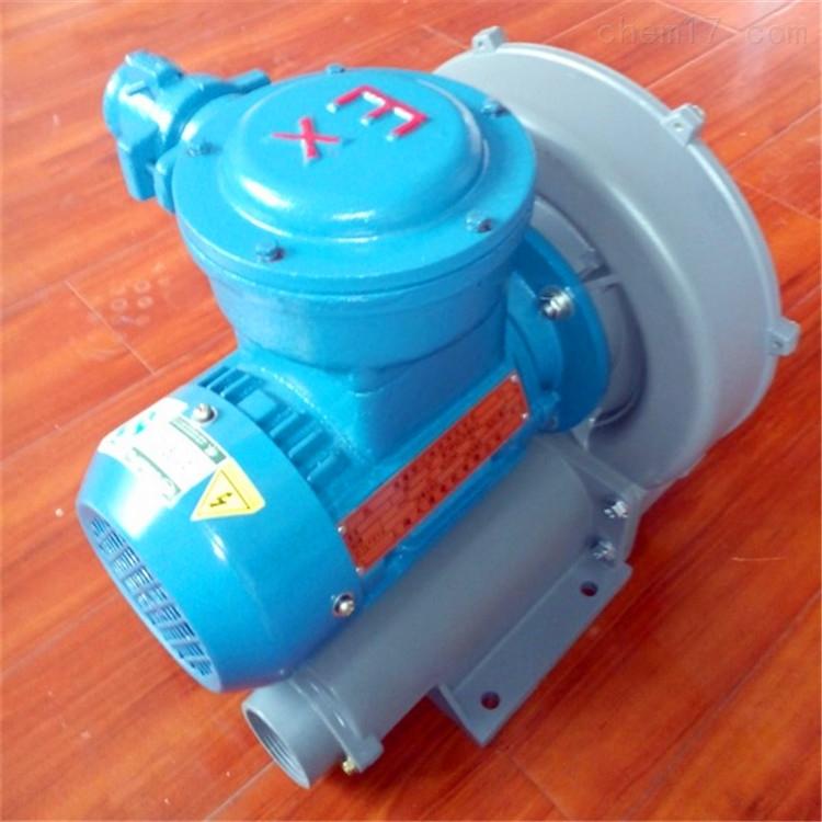 水泥陶瓷防爆漩涡气泵