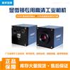 顯微鏡高清相機VHGQ-20HD