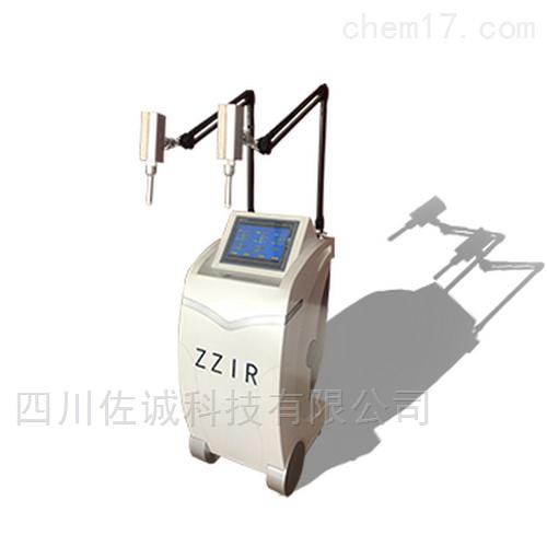 ZZIR-IB型红外偏振光治疗仪