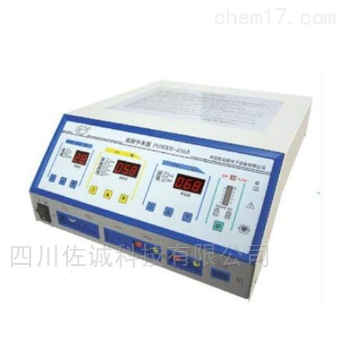 POWER-420A型医美整形电刀/单/双极高频电刀