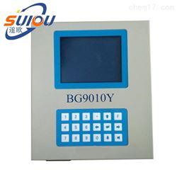 BG9010Y在线式辐射监测仪