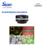 CCD相機