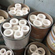 18*8*2小规格PTFE垫片  打孔聚四氟乙烯垫片