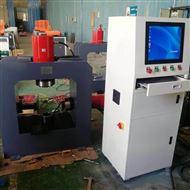 SJYSZ-W500全自动岩石检测设备生产厂家