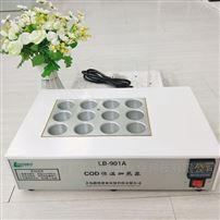 空气冷凝COD恒温加热器 COD消解仪