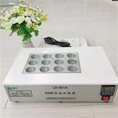 空氣冷凝COD恒溫加熱器 COD消解儀