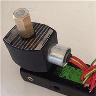 8317 8321系列原装进口美国ASCO快速排气电磁阀