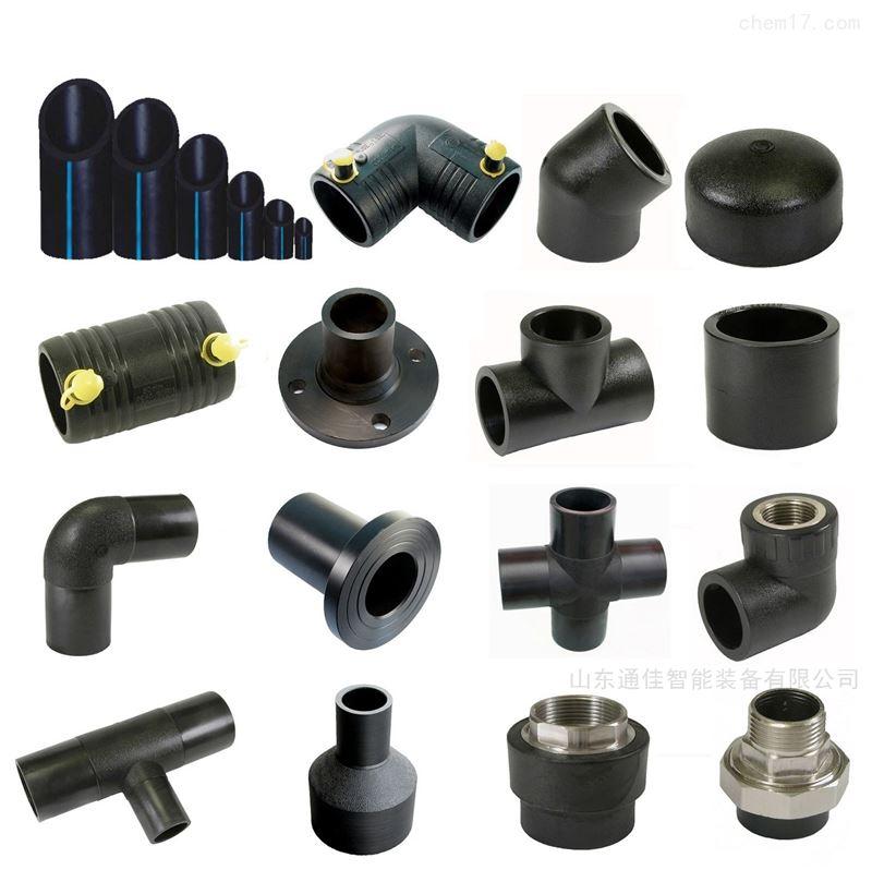 塑料管件生产设备