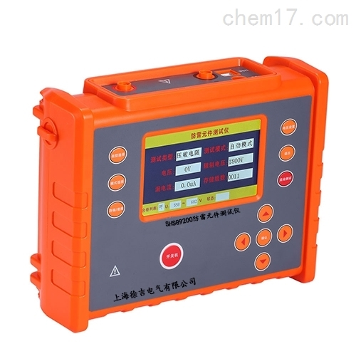 成都LYFC-3防雷元件测量仪