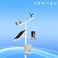 物联网智能气象监测系统SYQ-WLQ