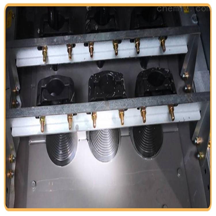 高分子液体密封剂电柜防潮胶