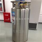 美国MVE液氮罐DC180MP