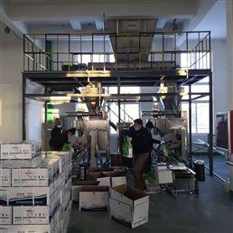 合肥信远广东广州水溶肥生产设备需要多少钱