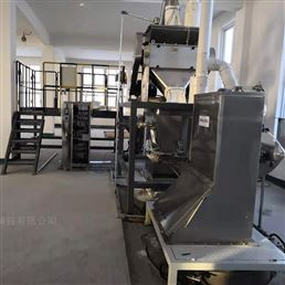 合肥信远贵州贵阳水溶肥生产线设备