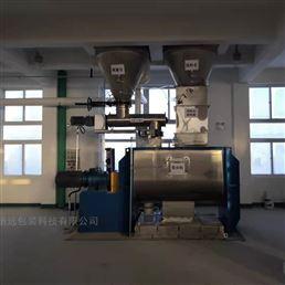 广东江门粉剂微生物水溶肥设备生产线