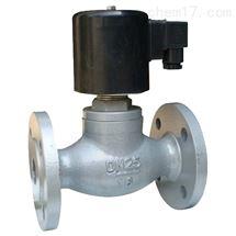 ZQDF電磁閥ZQDF蒸汽水油用電磁閥