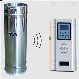 ZRX-16663无线报警雨量计