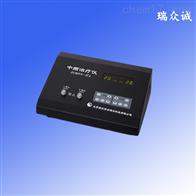 爱沃斯ECM99-IIA中频治疗仪