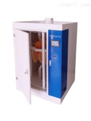 SJ908-II江苏安全帽安全网综合紫外线老化箱检测仪