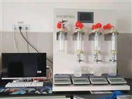 JC12-NF-2过滤因子测定装置