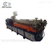 南京科尔特KET95挤出机水冷拉条塑料造粒机