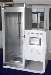 SJ601-II液晶屏显示安全带垂直法阻燃性能测试仪