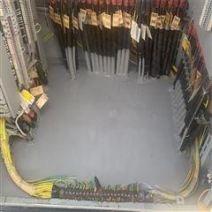 HY-23电力电柜底板液体防潮封堵材料