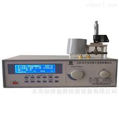 电容器薄膜材料介电常数测试仪