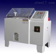 盐雾试验箱检测设备GB/T10125-1997