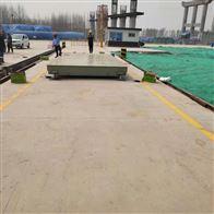 桥梁修建用3米乘以26米120吨电子地磅