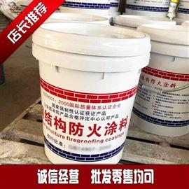 浙江省厚型钢结构防火涂料多少钱一吨