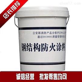 江苏省油性钢结构防火涂料多少钱一吨
