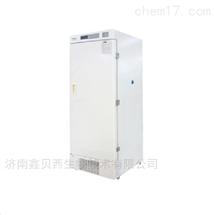 BDF-25V350低温冷藏箱