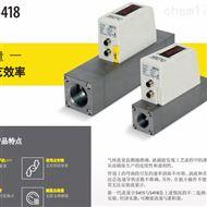 騁匯熱式質量流量計S415 / S418供應