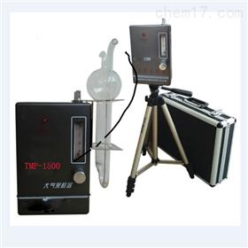 CK- TMP-1500大气采样器