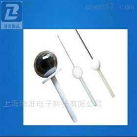 上海博准IEC61032试验探棒/球线棒