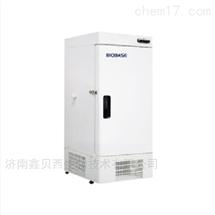 BDF-40V208低温冰箱