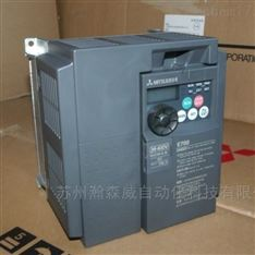 日本原装正品三菱MITSUBISHI低压变频器现货
